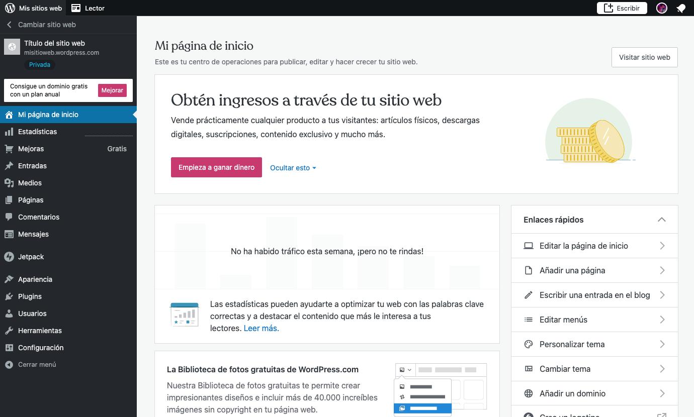 Captura de pantalla del panel de WordPress.com